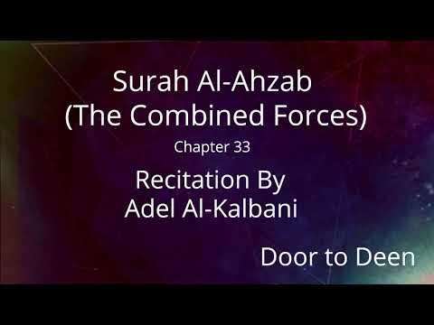 Surah Al-Ahzab (The Combined Forces) Adel Al-Kalbani  Quran Recitation
