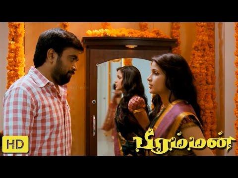 Bramman Tamil Movie | Scenes | M....