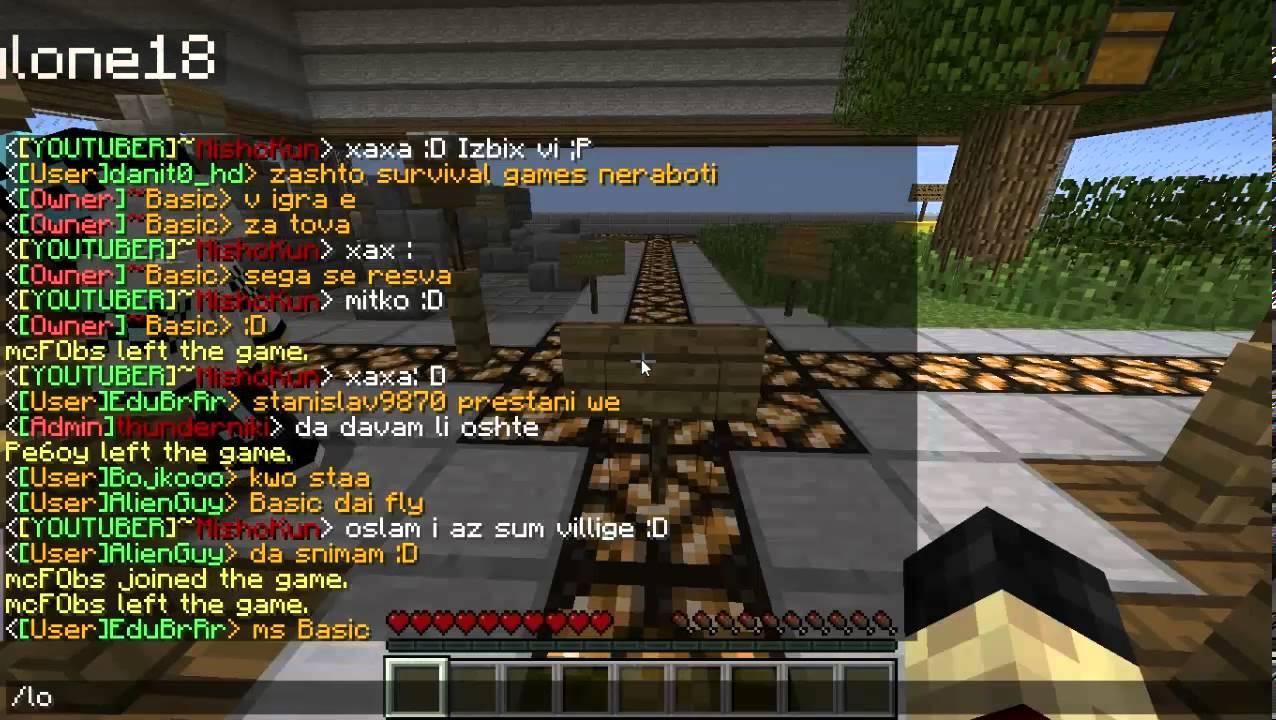 Minecraft hunger games server 1.5 2 address