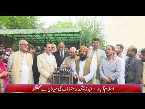 Islamabad: Opposition Leaders Talk to Media