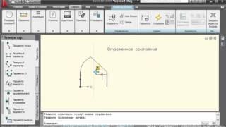 Урок AutoCAD по созданию динамических блоков