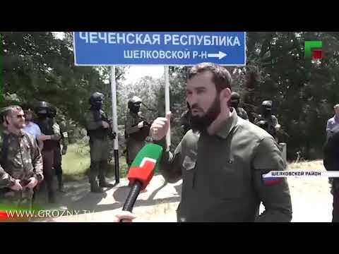 Председатель парламента ЧР Магомед (Лорд) Даудов выехал в Дагестан!
