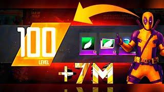 Balaj | Top 1 Global Rank S10| 13000+ points  🔥فري فاير | انظر كيف يلعب الاول على العالم 😨!!