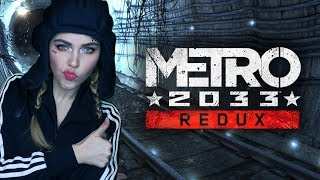 МЕТРО 2033 - ДОБРО ПОЖАЛОВАТЬ В МЕТРОПОЛИТЕН