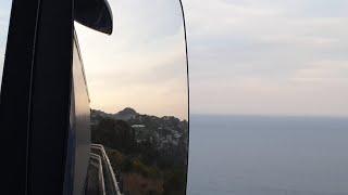 Вид На Море!