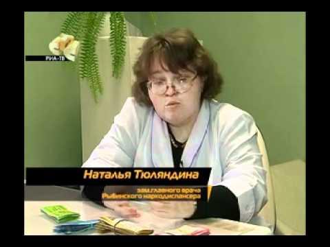 Тестирование на наркотики.flv