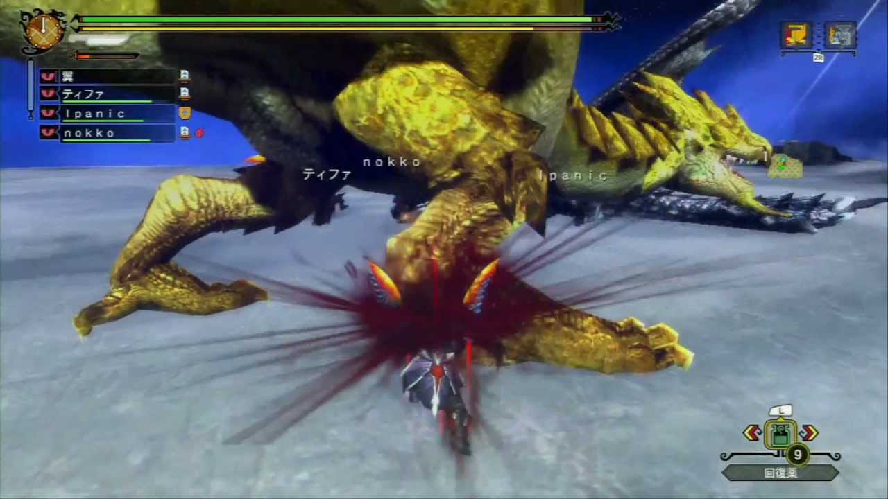 [WiiU] MH3GHD/MH3U - Gameplay #30 - G Rank Gold Rathian ... Gold Rathian And Silver Rathalos