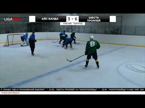 Шорт хоккей. Ночной турнир. Лига Про. 5 июля 2019 г