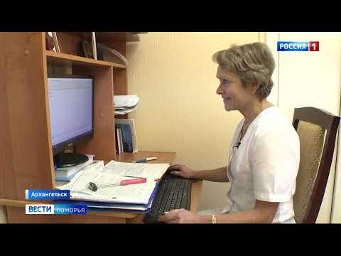 Заслуженным врачом РФ стала руководитель отделения сосудистого центра Мария Колыгина