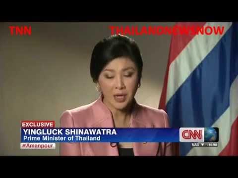 BBC: Yingluck gets 10-year visa from UK
