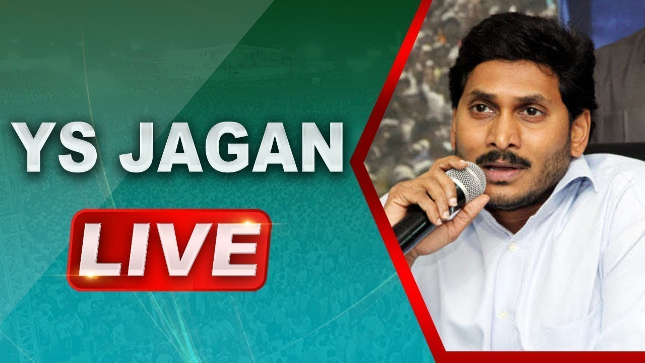 AP CM YS Jagan LIVE | Teachers Day Celebrations in Vijayawada | ABN LIVE