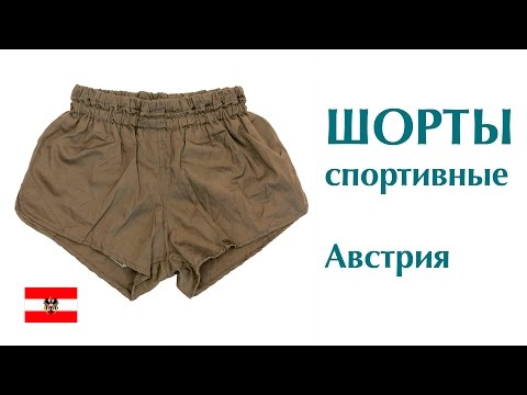 Школьные юбки для девушек Перемена