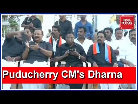 Puducherry CM Leads Sit-In Outside Raj Bhawan Protesting L-G Kiran Bedi Mp3