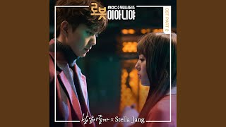 Would You Love Me? / Stella Jang Video