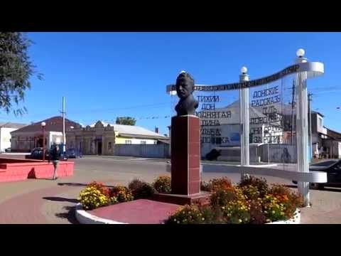 Памятник Михаилу Шолохову в Богучаре, Воронежской области, Voronezh - RUSSIA
