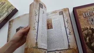 История крестовых походов (короб)