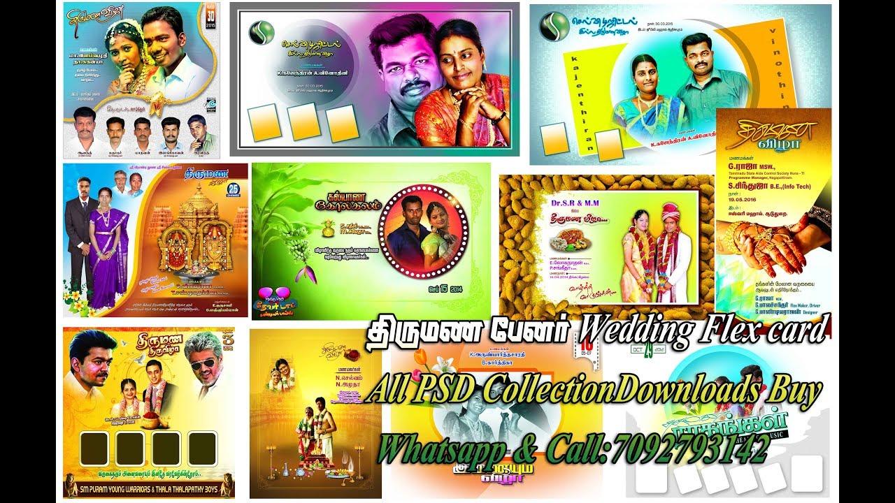 wedding flex psd design 4 1gb downloads youtube wedding flex psd design 4 1gb downloads