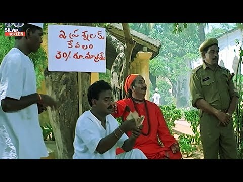 Venumadhav Buissness In Central Jail Funny Scene | Silver Screen Movies