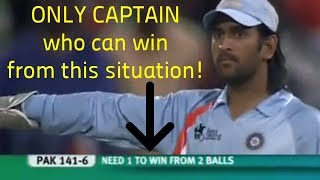 300th T20   TRIBUTE to MS DHONI'S Captaincy