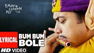 Lyrical: Bum Bum Bole |  Taare Zameen Par | Aamir Khan | Shaan | T-Series