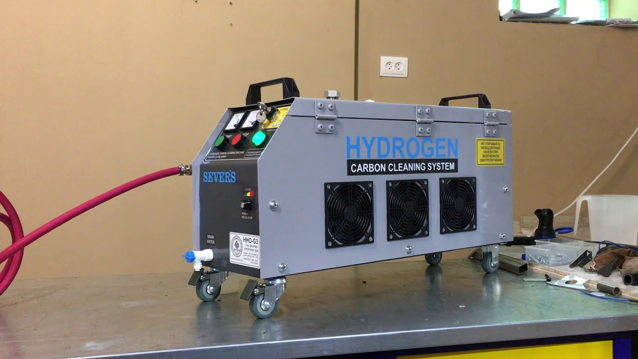 Three-hour testing of the HHO generator. SEVER'S © 2018