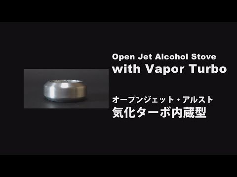 Open Jet Alcohol Stove with Vapor Turbo