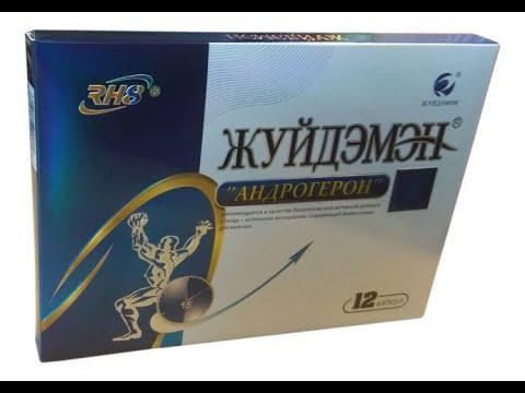 Капсулы Жуйдэмэн. Купить средство для похудения в фито-аптеке Русские корни