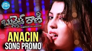 Bullet Rani Movie Songs || Anacin Song Promo ||  Nisha Kothari || Suresh Goswami || Gunwanth