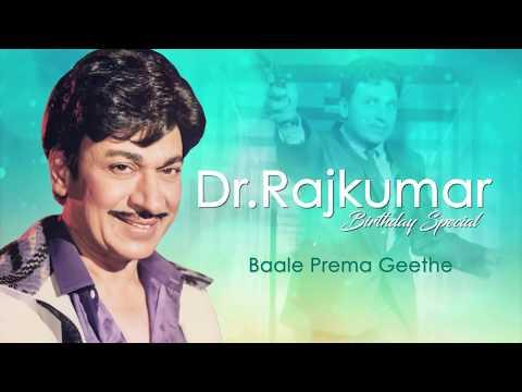 dr.rajkumar-hit-songs-|-baale-prema-geethe-|-kannada-video-songs