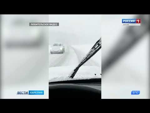 Снег в Сортавальском районе
