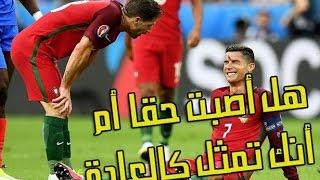 ترجمة أقوى الحوارات والشجارات داخل أرضية ملعب كرة القدم HD (الجزء الأول)
