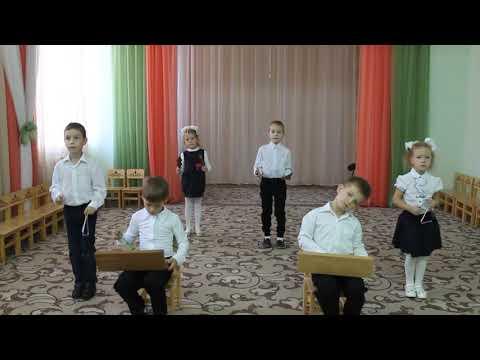МБДОУ «Детский сад № 214 «Малышок» г.Нижний Новгород. 5-7 лет