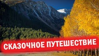 Тонкости и обычаи жизни в Кыргызстане
