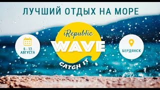 видео Стоимость проезда в в Бердянске из Днепра