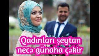 Qadınları şeytan necə günaha çəkir - Hacı Surxay - Şəhvət