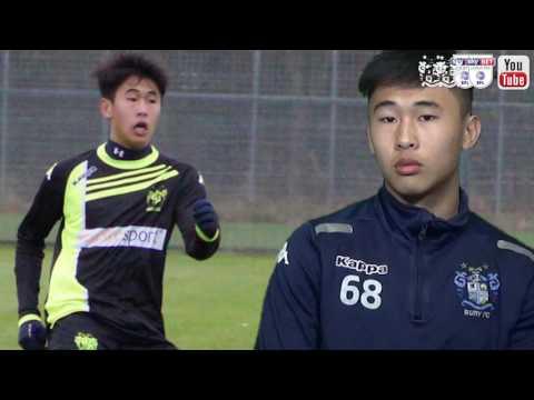 Youth: Tsun Dai