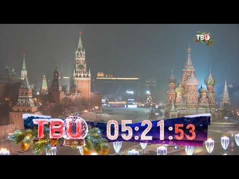 Рестарт эфира (ТВ Центр, 05.01.2021)