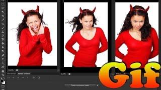 Как сделать гифку в Фотошопе из видео или фото(Урок поможет создать гифку (gif-анимацию) в Фотошоп CS5, CS6 из видео или фото., 2016-02-21T08:08:47.000Z)