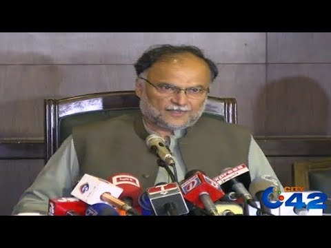 PMLN Leader Ahsan Iqbal Press Conference | 25 July 2019