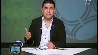 خالد الغندور يفتح النار على محمد معروف حكم مباراة الزمالك والداخلية