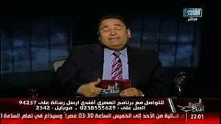 محمد على خير: التعليم فى مصر سمك لبن تمر هندى