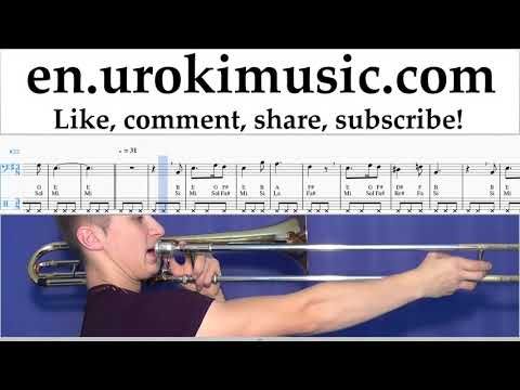 Trombone lessons Harry Potter - Hedwig's Theme Sheet Music Tutorial um-i352