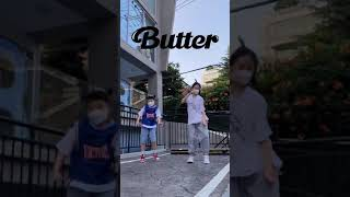 방탄소년단 ( bts ) - 버터 (butter)