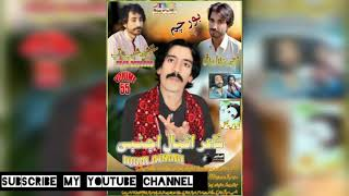 Iqbal Ajnabi new balochi song vol 55