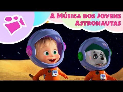 🌟🚀 A Música Dos Jovens Astronautas 🚀🌟 BRILHA, BRILHA ESTRELINHA 👩🚀 Masha E O Urso Musica