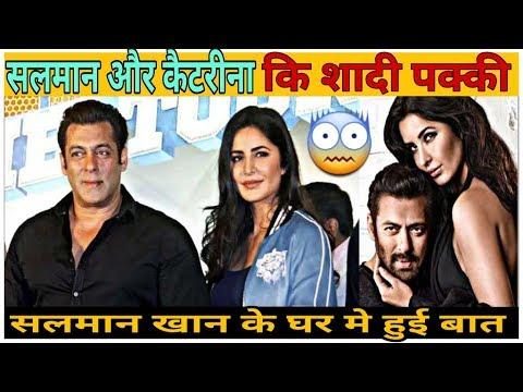 Salman Khan's wedding decided - Salman...