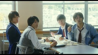 佐野玲於(GENERATIONS from EXILE TRIBE)、中川大志、高杉真宙、横浜...