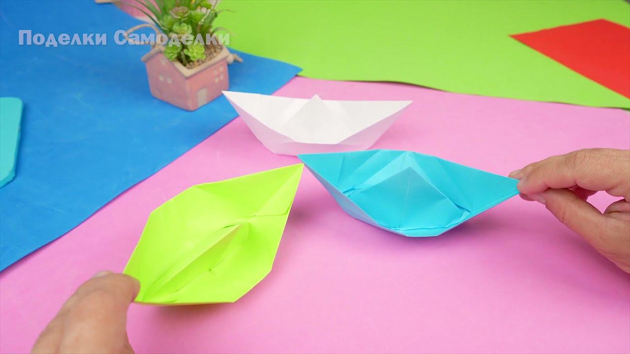 3 Идеи   Как сделать кораблик из бумаги своими руками   Оригами без клея Лодка и Катер
