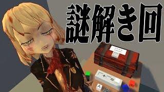 ゾンビ子 疑惑の謎解き回【へんな箱見つけました】