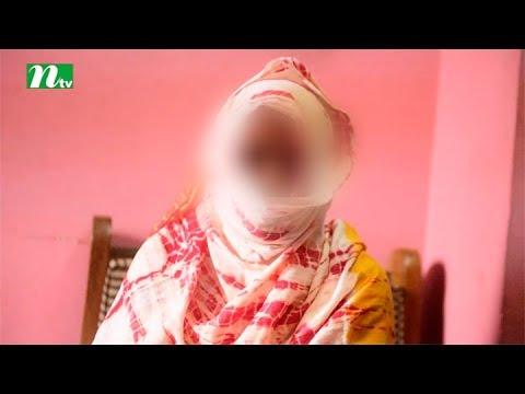 Woman teacher lodges a serious allegation against head teacher